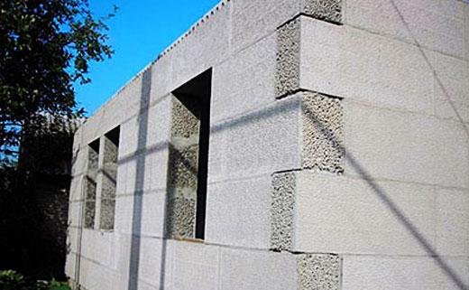 бетон теплого