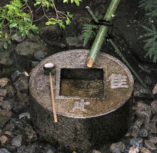 водоем японский цукубай