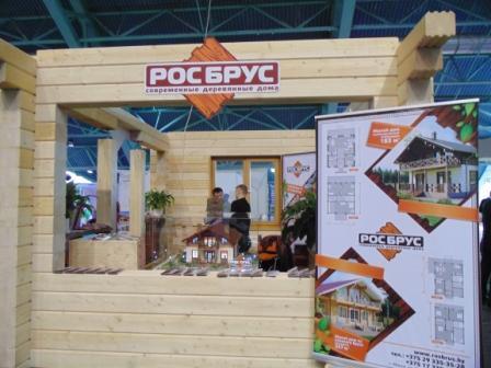 Строительная выставка в Минске