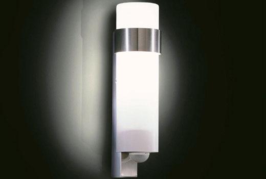 Датчик сигнализации в светильнике