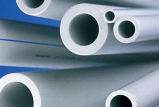 Трубы пластиковые