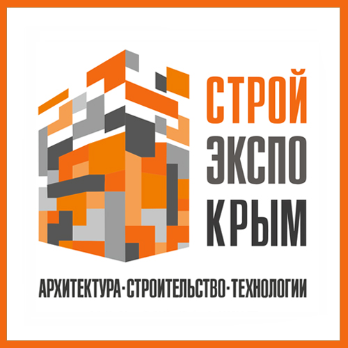 Строй Экспо Крым 2016