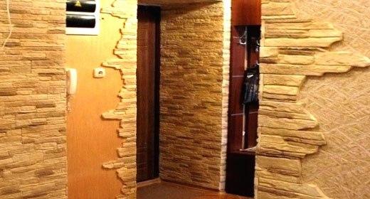 коридор декор искусственный камень