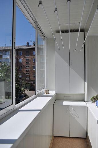 балкон для хозяйственных нужд